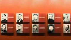 历史上的今天|1921年7月23日,中国共产党第一次代