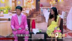 笑傲江湖4:赵红岩分饰两角爆笑演绎相亲糗事,
