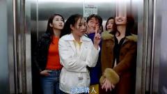 要进电梯的美女看到周星驰,都喊老公,名字取