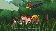 搞笑吃鸡动画:沙博士发明的功能性地雷,谁用