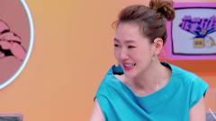 杨迪自曝讨厌某个娱乐圈大前辈,小S暗示杨迪女