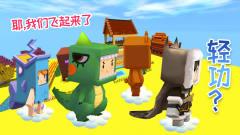 迷你世界:小肥龙上体育课讲话,被老师罚跑操
