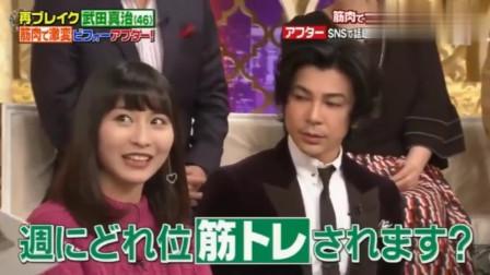 日本节目:男艺人看到中国美女的广告,好奇到