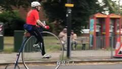 外国人就是会玩,自制两轮自行车,真是牛人