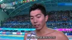 再刷亚洲纪录  闫子贝100米蛙泳摘铜 晚间体育新