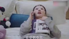 亲爱的,热爱的 韩商言神操作,竟给佟年人脸识