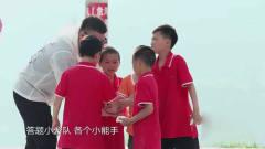 """极限挑战:史上最""""皮""""解说员孙雷,花样解说"""