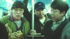 黄渤和张艺兴吹牛, 被徐铮当场打脸, 这段太搞笑