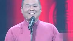 岳云鹏花式上演 天气预报 全程都在唱 太搞笑了