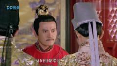 皇上才离开2天,宫中就发生离奇命案,兰妃枉死
