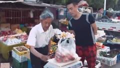 陈翔六点半:妹大爷,你让随便拿个水果是认真