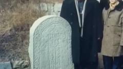 发现毕昇墓 为验证是不是发明活字印刷的毕昇