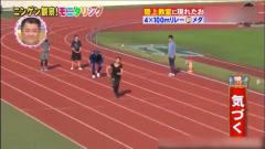 日本搞笑综艺:奥运会专业短跑运动员假扮成老