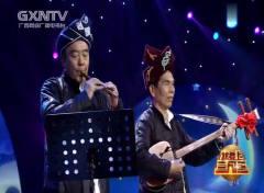 音乐里的中国故事:《侗趣》侗笛伴奏充满童真