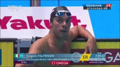 孙杨获男子800米自由泳第六,帕特里内里突破7分
