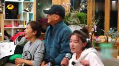 杨紫ktv high唱《小邋遢》, 奇特的嗓音调子笑翻众