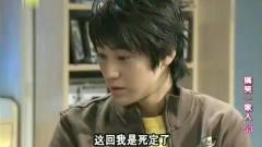 搞笑一家人:允浩趁着敏浩睡着,给他化了女妆