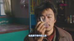 中国十大天价香烟:此烟3000一盒,抽过的都是牛