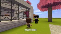 迷你世界:天天村长搞笑视频,当小朋友遇见陌
