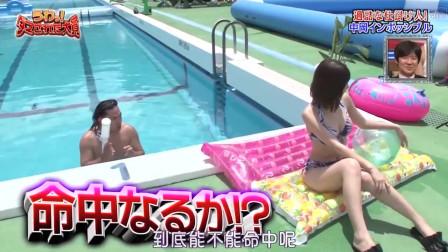 日本综艺节目 爆笑无底线整人恶搞综艺节目 喷