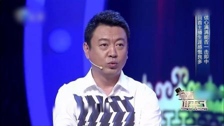 《新闻联播》主持人杨柳做客,好友王小骞、金