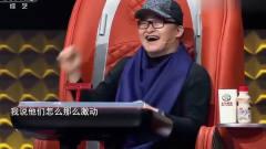 中国好歌曲:出走半生归来仍是少年,音乐老将