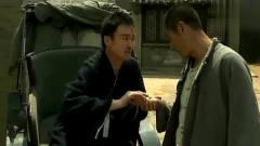 狼烟北平:小日本跑来求救,别看车夫收了他的