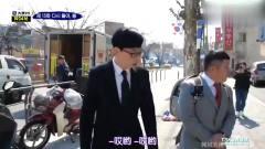 无限挑战:刘在石走路撞到柱子,整场节目都很