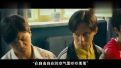 马冬梅搞笑片段,看袁华这是啥眼神儿啊?