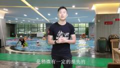 中游体育:儿童游泳培训班的几种分班方式 你的