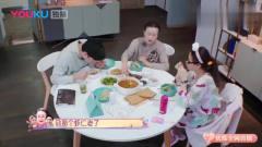 丈母娘和亲妈一屋睡,张伦硕评价绝了:合肥!