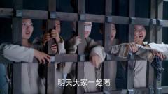 搞笑男子昔日风光,如今成为阶下囚,被赐死刑