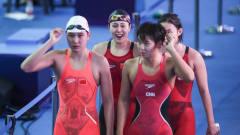 中国女子4X200自痛失奖牌,保持十年世界纪录被破
