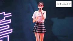傅菁杨超越现场热舞《月亮警察》,大长腿太吸