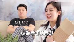 搞笑祝晓晗:祝晓晗看星爷的电影,萌生了想当