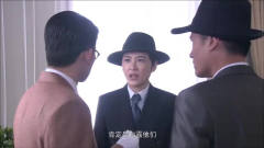 探长遭美女误会去开房,突察不对,到酒店已为