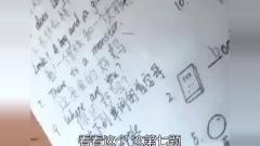 搞笑视频精选君:这爸爸的翻译厉害了!