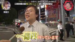 日本节目偶遇各种中国游客,没想到都是戏精附