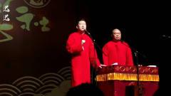 张鹤伦演唱破鞋露脚尖,观众接的真好,太搞笑
