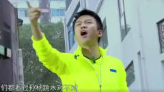 邓超:我见过孙杨跳水!一旁孙杨的回怼,太搞