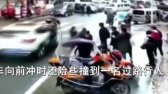 男子驾车撞人后,后退加速疯狂进行二次碾压。