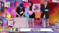 国内综艺节目宝藏艺人有多搞笑,看完笑得合不