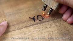 牛人用几个小玩意儿,就发明了一支笔,还能写