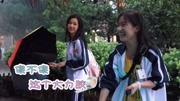 热剧《七月与安生》精彩花絮:安生搞不定雨伞