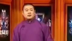 岳云鹏孙越相声《结巴论》俩个口吃人遇到一起