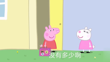 小猪佩奇搞笑配音恶搞,刘德华来家串门竟然要