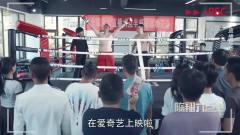 陈翔六点半:世界拳王众叛亲离,身边人全部被