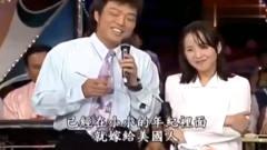 """龙兄虎弟:张菲给女嘉宾开玩笑说她是""""文成公"""