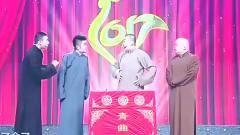 苗阜爆笑相声 中国 四大名鸡 你知道几个 太搞笑