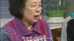 搞笑一家人:辛苦做饭还被全家吐槽饭菜做得不